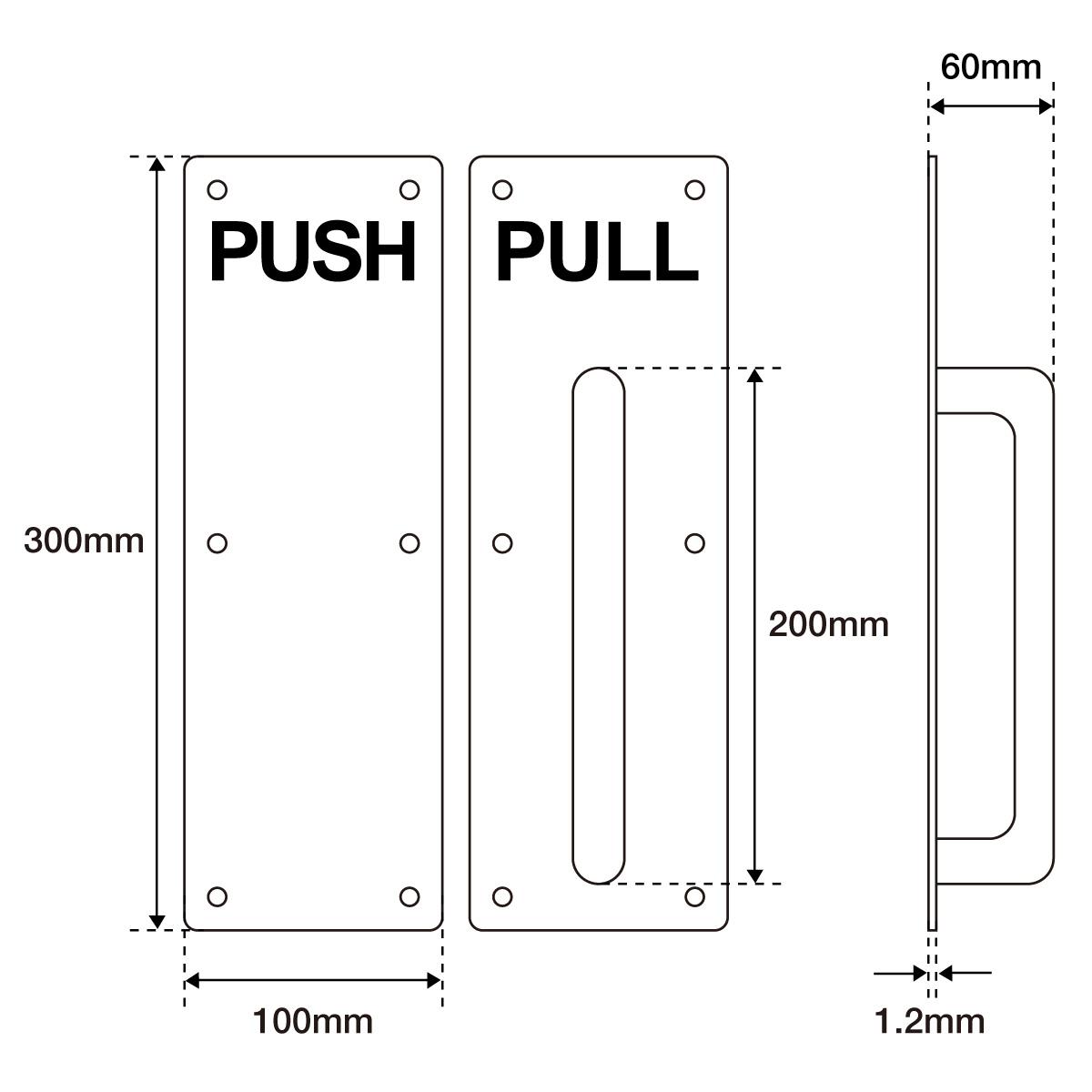 door push pull plate set general view